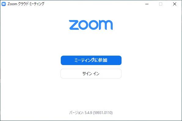 Zoom,録画,バレない