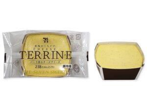 バニラ香るチーズテリーヌ,セブン,いつまで