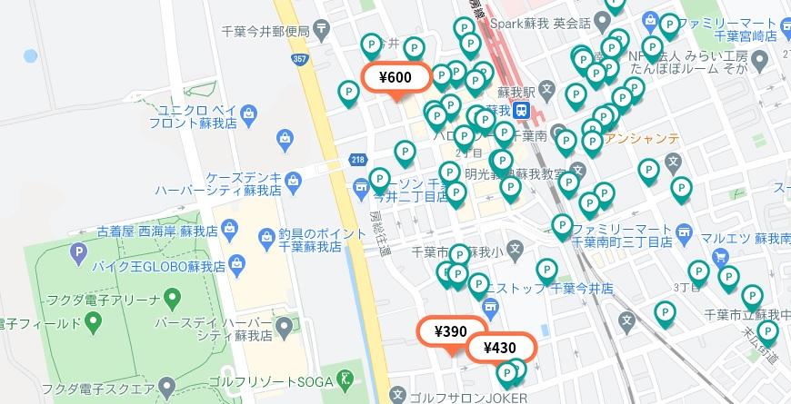 JAPANJAM,2021,アクセス