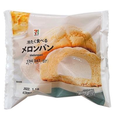冷たく食べるメロンパン,セブン,カロリー